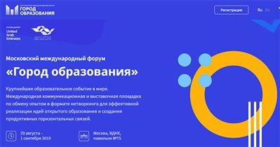 Говорим о важном: ЮНЕСКО приглашает родителей на 3 мероприятия