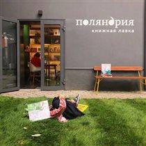 «Книжная лавка»: собственный магазин издательства «Поляндрия»