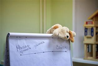 Открыт набор на общий курс школы приемных родителей 'Дети в семье'