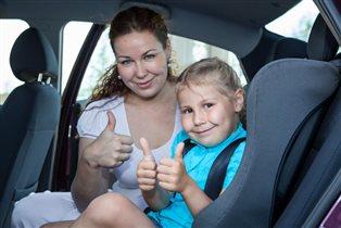 Безопасность на дороге: научите ребенка этим правилам