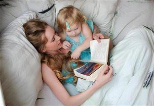 Сказки - любимое совместное занятие!
