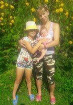 Лето ах лето