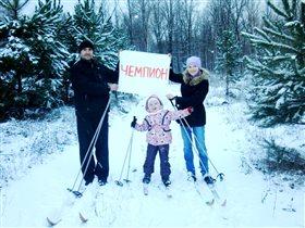 Наш семейный, зимний, лыжный досуг
