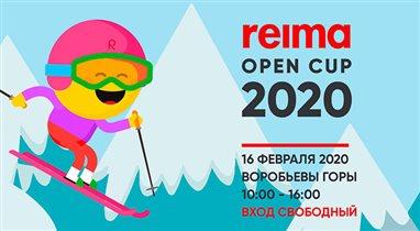 Ежегодный турнир Reima Open Cup пройдет 16 февраля Москве
