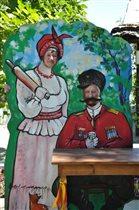 Кубанцы