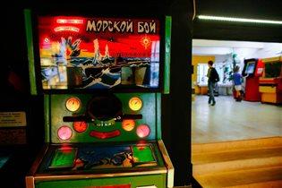Музей советских игровых автоматов: новая площадка в центре Москвы