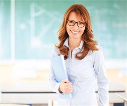 Как учителю справиться с профессиональным выгоранием