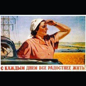 Голубкина о ностальгии по СССР: 'Идешь ты со школы в уродских сандаликах, в уродской форме'