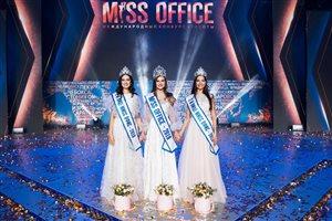 Финал конкурса 'Мисс Офис-2020' - зрелищная онлайн-трансляция для всех