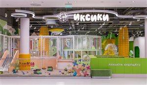 Новый детский клуб 'Иксики': игры для детей от 3 до 10 лет и семейное кафе