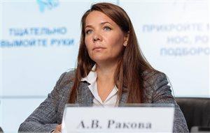 Заммэра Москвы Анастасия Ракова о COVID-19