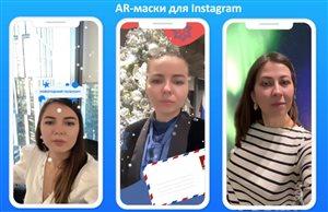 """Проект Facebook """"Россия из дома"""": чат-бот и зимние AR-маски для сториз"""