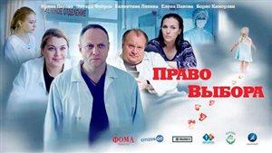 В России вышел первый  художественный фильм об абортах
