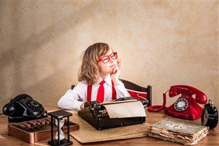 Литературный конкурс на тему 'Школа': новые книги для детей и подростков