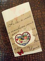 Моя открытка к проекту сердечки 2020