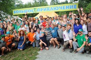 Стипендии знаменитого полярника Дмитрия Шпаро для участия в летних путешествиях