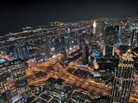 Дубай. 4.12.2019.