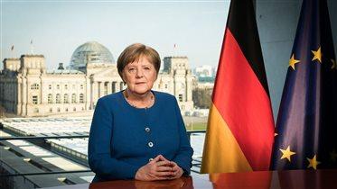 Обращение Федерального канцлера Ангелы Меркель к гражданам Германии