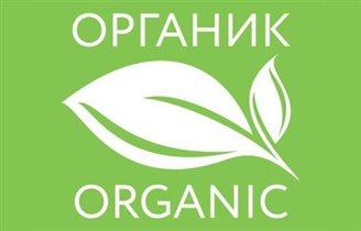 Органические продукты: как купить настоящие? Разбираемся в маркировке