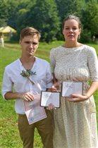 Вера Полозкова личная жизнь свадьба