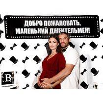 Александр Овечкин и Анастасия Шубская ждут ещё одного мальчика