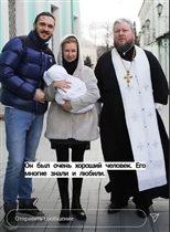 Священник, крестивший дочку Транькова и Волосожар, умер от коронавируса