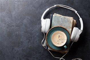 Какие аудиокниги слушают в России в период самоизоляции