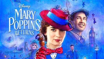 7 способов перенестись в волшебный мир Мэри Поппинс, сидя дома