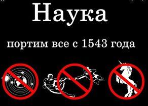 Финансист Андрей Мовчан: 'Если заболеваемость пошла вниз – значит наверху хотят снять карантин'