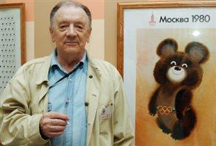 Умер художник Виктор Чижиков, автор олимпийского Мишки