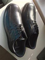 Немецкие муж. ботинки на широкую ногу 28.5 см