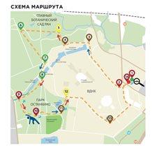 Лео Бокерия приглашает пройти 10 тысяч шагов по маршруту здоровья №1 на ВДНХ